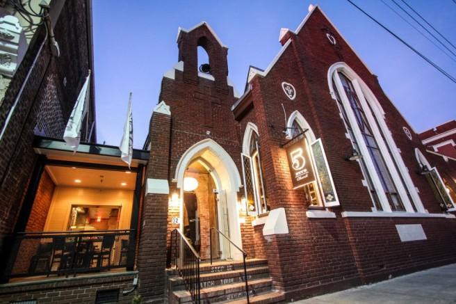 Charleston 2016- 5 Church Street 1